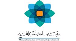 """""""مساحة"""" لدعم مبادرات تنمية المجتمع المصري"""