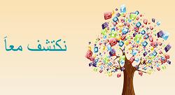 تعرّف على آب محلّ، فايسبوك للتطبيقات العربية