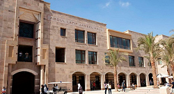 AUC launches new incubator for startups across Egypt