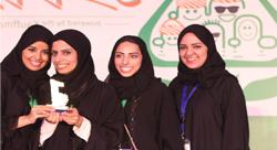 Meet the Winners of Startup Weekend Jeddah