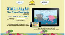 Kids Love Arabic: A New Educational Arabic iOS Story Platform for Kids