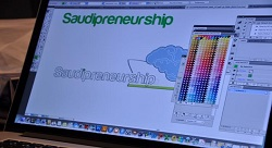 Two young Saudis launch free e-magazine to foster entrepreneurship