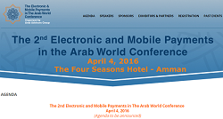 2nd Electronic and Mobile Payments in the Arab World Conference