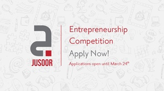 Jusoor Entrepreneurship Competition