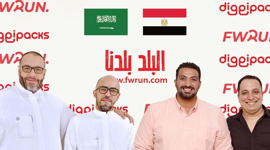 DIGGIPACKS تندمج مع فورا وتتوسع في السوق المصري
