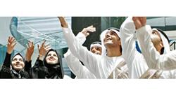 برنامج جديد يساعد المؤسسين الخليجيين على إيجاد تمويل