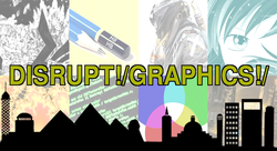 Disrupt!/Graphics!/ Competition in Egypt, Deadline November 22