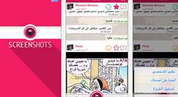 An Emirates-developed screenshot sharing app makes a flashing success