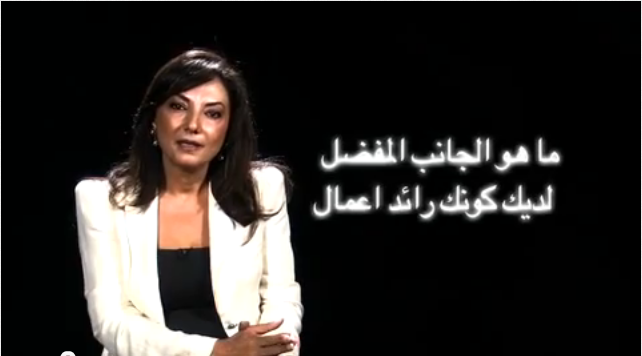 Why Employee Retention is Crucial for Success at a Jordanian Communications Startup [Wamda TV]