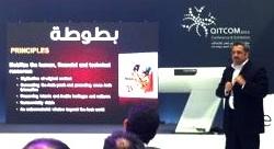 Yahoo! Maktoob's New Geo-Located Events Concept Battuta Revealed at QITCOM