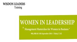 برنامج للنساء للتدريب على القيادة