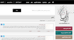 Online obituary service born in Egypt