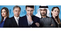 قناة دبي تطلق الليلة مسابقة تلفزيون الواقع: The Entrepreneur