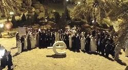 حضور بارز للقطاعين العام والخاص في لقاء 'إنديفور السعودية' الرابع