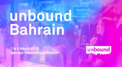 unbound Bahrain 2018