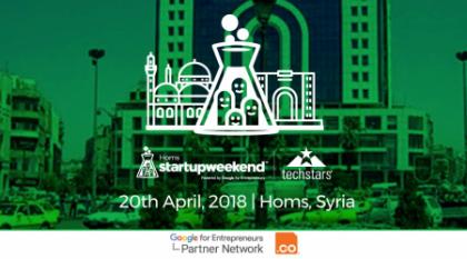 Startup Weekend Homs