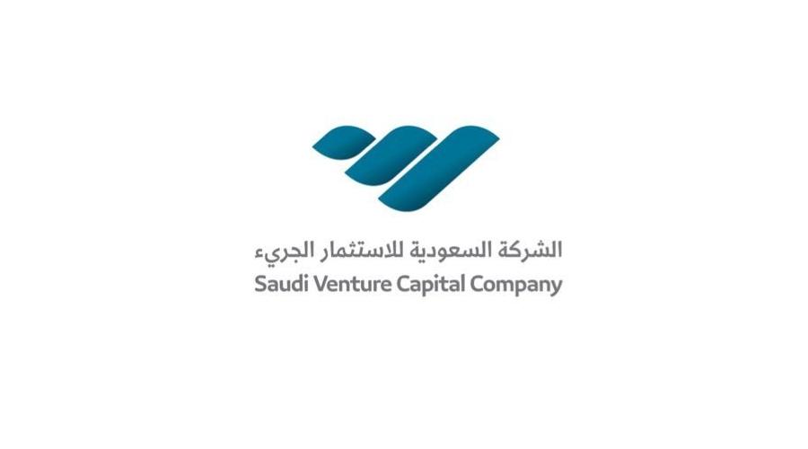 الشركة السعودية للاستثمار الجريء تعلن عن استثمارها في صندوق سيدرا فينتشرز