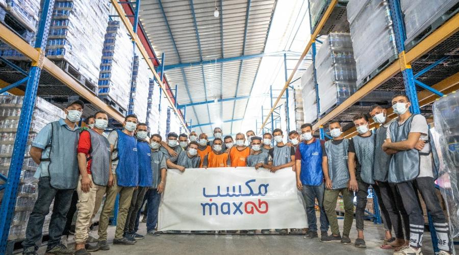 MaxAB تجمع تمويل إضافي بقيمة 15 مليون دولار