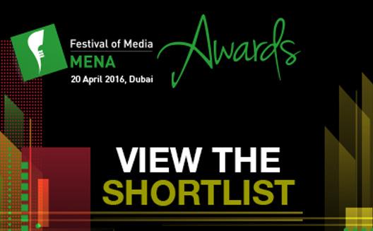 مهرجان الإعلام للشرق الأوسط وشمال أفريقيا في دبي