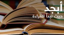 أول شبكة إجتماعية عربية تتجاوز سقف إستثمارها الجماعي على يوريكا