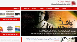 Swiss Platform Works to Boost the Arab Film Industry