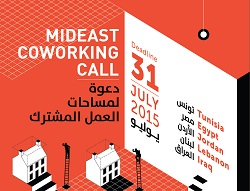 Mideast Coworking Calls application deadline