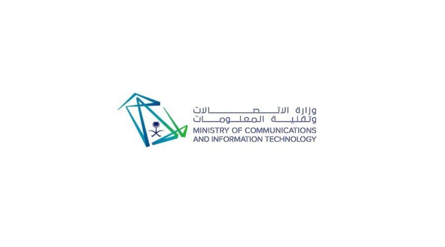 شراكة بين وزارة الاتصالات السعودية وتيكستارز ورائد فنتشرز لدعم المشاريع الرقمية