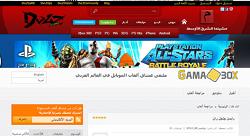 بناء موقع مراجعة للألعاب في المنطقة: تسليط الضوء على  DvLZGame وعلى Gamabox