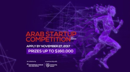 MIT Enterprise Forum Arab Startup Competition 11th Edition [Call for applications]