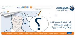 منصة سعودية مصرية تساعد الرياديين في الحصول على استثمار