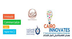 معرض القاهرة الدولي الاول للإبتكار
