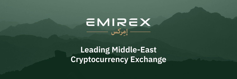 Emirex Exchange raises investment from Alpha Sigma