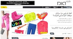 DIA-style.com Launches First Fully Arabic Luxury e-Commerce Site