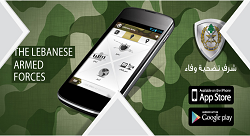 What the new Lebanese Army mobile app is really designed to do
