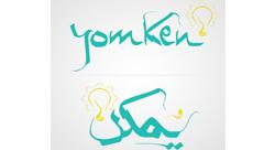 """""""يُمكن"""" في مصر: الإبداع والتمويل واحتياجات السوق في مكان واحد!"""