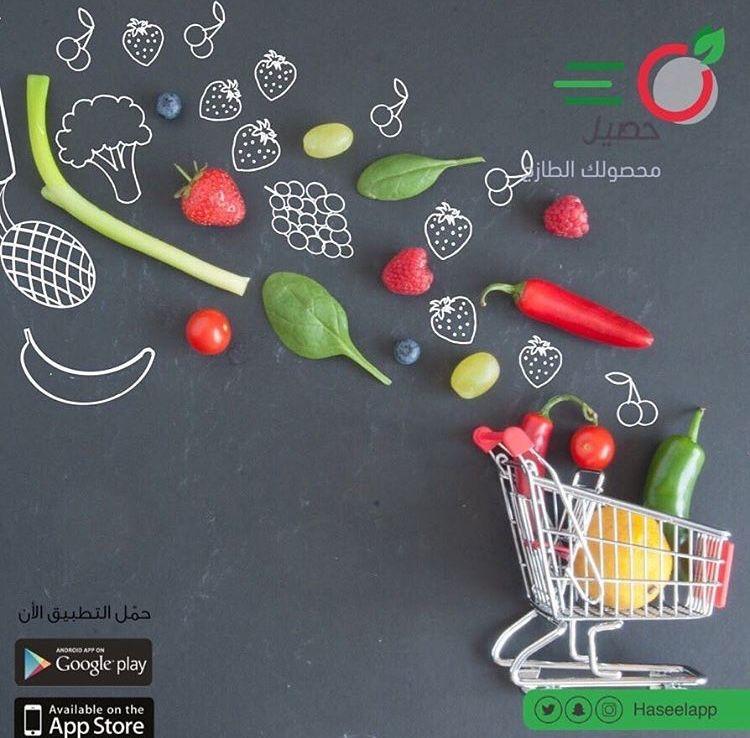 Saudi-based Haseel raises investment