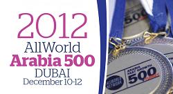 حفل جوائز Arabia500 خلال القمة العالمية لريادة الأعمال