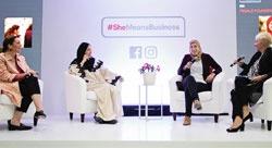 عندما يتحوّل 'فايسبوك' إلى منصة لمشاريع سيدات المنطقة العربية