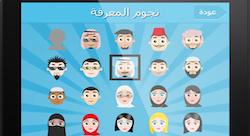 تنافس على لقب نجم المعرفة، إلعب #بالعربي