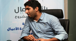 Entrepreneur launches magazine, radio show for Egypt's startups