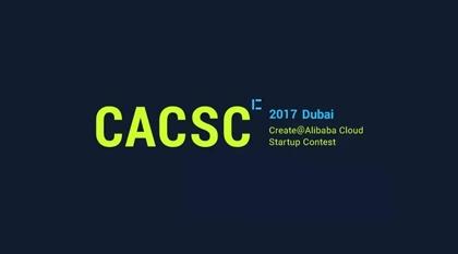 Create@ Alibaba Cloud Dubai Finals