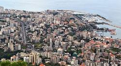 كيفية تسجيل حقوق النشر في لبنان [استشارة قانونية]