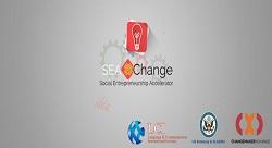 SEA Xchange Algeria, deadline August 23rd