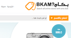Riding the e-commerce wave, price comparison site Bkam announces investment from Jabbar