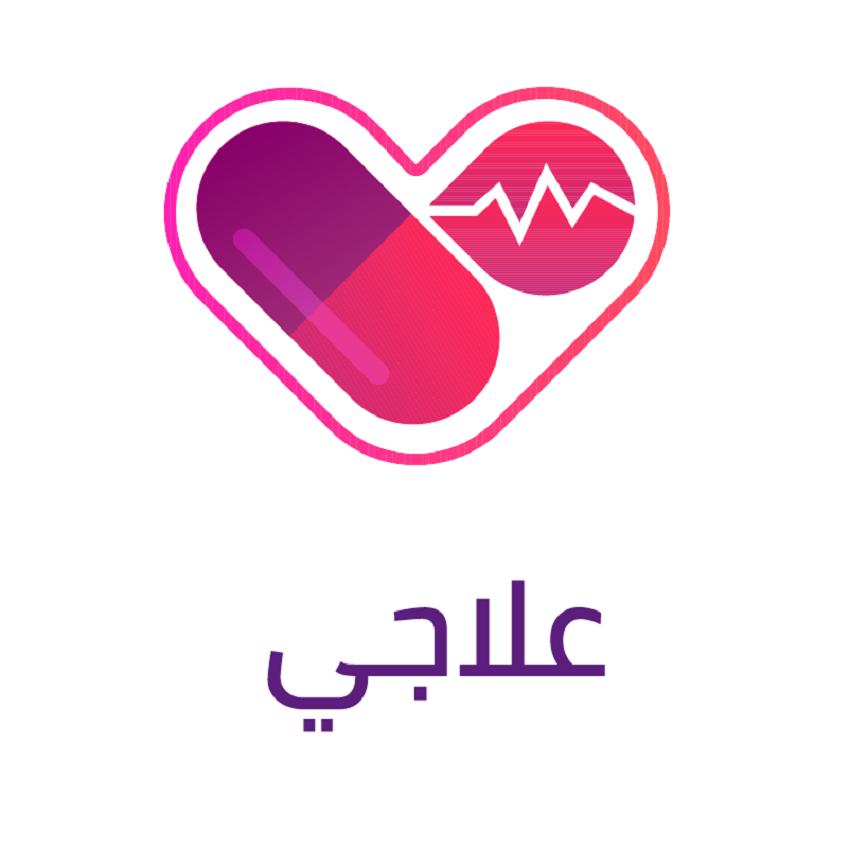 Ibnsina Pharma acquires 3elagi Tech