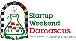 ستارتب ويك أند دمشق تنعقد هذا الشهر لتُحدِث نقلة نوعية في سوريا