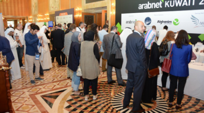 Arabnet Kuwait 2017 Competitions [Call for applications]