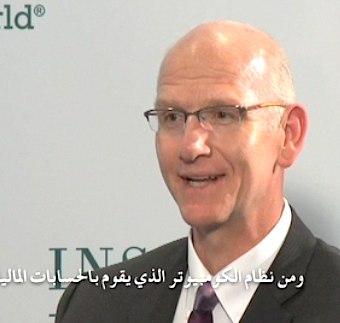 Hal Gregersen of INSEAD: On Exploration