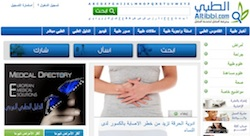 Building the WebMD of the Arab World in Jordan