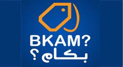 شريط أخبار الشركات الناشئة: موقع بِكام يطلعك على المنتجات الأقلّ ثمنًا على الإنترنت